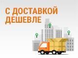 Скидки до 10% при заказе доставки запчастей в StoVesta