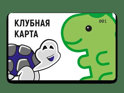 Яндекс как активировать дисконтную карту веста борисов